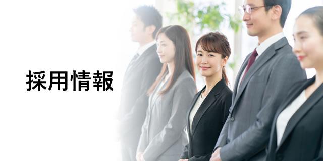 丸和商事株式会社 ~スマイリー...